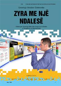 zyra_me_nje_ndalese